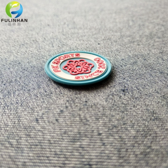 Rubber Patches for Clothing